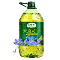 康膳源  亚麻籽油5L