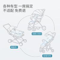 OUYUN 欧孕 欧孕(OUYUN)婴儿凉席儿童宝宝冰丝席70cm×38cm