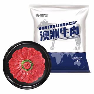 HONDO BEEF 恒都牛肉 澳洲牛肉片 500g