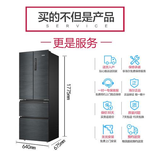 Haier 海尔 BCD-335WLHFD78DYU1  冰箱