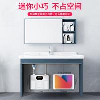 CHIGO 志高 ZG-KB511 小厨宝家用