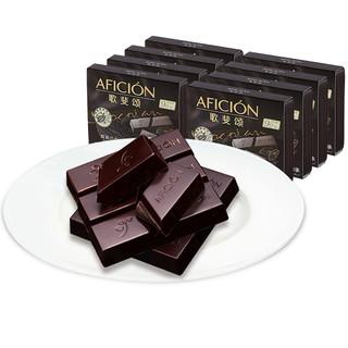AFICIEÓN 歌斐颂 歌斐颂90%黑巧克力纯可可脂礼盒装(买1送2