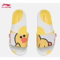 LI-NING 李宁 xLINE FRIENDS联名系列 AGAR011 情侣款拖鞋