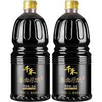 千禾 零添加酱油春曲原酿 1.28L*2瓶