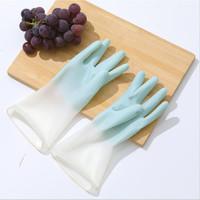 牧月 清洁家务乳胶手套厨房洗碗手套四季可用防水耐用洗衣手套 蓝色2双 S