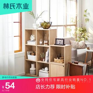 林氏木业 简约现代儿童书架置物架书柜落地简易架客厅收纳柜子JF1X