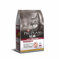 PRO PLAN 冠能 全价成猫粮2.5kg  鸡肉味