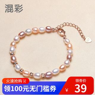 千楼 珠宝 淡水珍珠可调节手链 礼物推荐