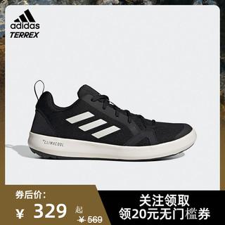 adidas 阿迪达斯 阿迪达斯adidas登山涉水鞋透气速干夏季男运动水陆两栖户外BC0506