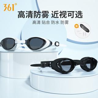 361° 361度 361度游泳眼镜防水防雾高清男女士专业带度数电镀套装备近视泳镜