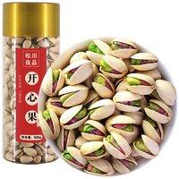 松川良品  开心果 进口加州大颗粒休闲零食坚果炒货原味原色无漂白 520g 罐装
