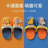 lemonkid 柠檬宝宝 儿童萌趣小熊洞洞鞋 LK2211409 橙色 170mm