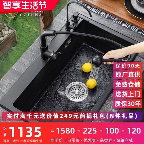 科恩纳石英石水槽大单槽厨房水槽花岗岩洗碗洗菜盆台上台下盆套餐