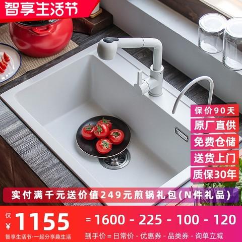 科恩纳 石英石水槽单槽厨房洗碗池花岗石洗菜盆小户型台下盆家用