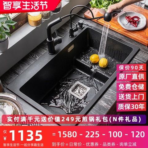 科恩纳石英石水槽单槽厨房洗菜盆花岗岩洗碗池家用加厚带沥水套餐