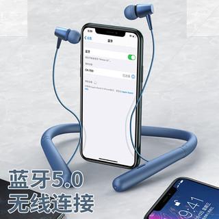 京东PLUS会员 : IPHOX 爱福克斯 蓝牙耳机 无线运动入耳式超长待机  蓝色 升级版