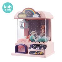 kub 可优比 儿童迷你抓娃娃机