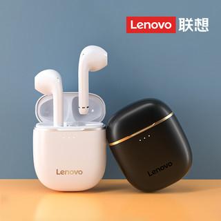 Lenovo 联想 联想H12 蓝牙耳机无线2021年新款半入耳式高端适用于华为苹果小米双耳超长待机续航跑步运动降噪