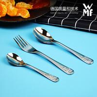 WMF 福腾宝 WMF福腾宝Zwerge儿童餐具叉勺子3件套不锈钢学生儿童餐具