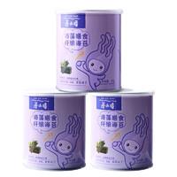藻小棒 儿童零食 40g/罐 3罐