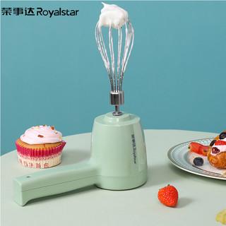 Royalstar 荣事达 荣事达(Royalstar)手持无线打蛋器EGK05C家用迷你小型电动手持自动打蛋机 奶油打发器 搅拌机烘焙料理机