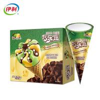 巧乐兹抹茶芝士口味  73g*6/盒*8件+香草巧克力口味73g*6/盒