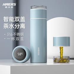 HAERS 哈尔斯 哈尔斯智能保温杯男女316L不锈钢带茶滤泡茶养生水杯子 蓝色420ml(触屏显温,茶水分离)