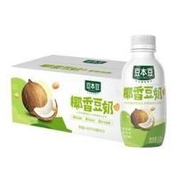 椰香豆奶310ml*15瓶+ 好吃点饼干230g+ 良品铺子手撕面包1.05kg+ 绿之源 口罩50只