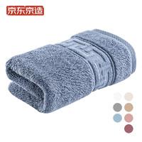 J.ZAO 京东京造 长绒棉毛巾 125g
