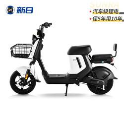 SUNRA 新日 XC1-2021版 新国标电动车