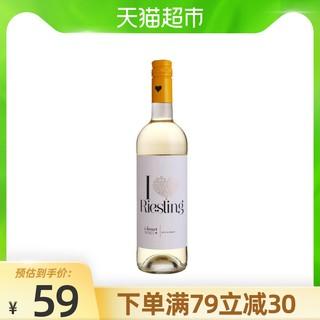 HENKELL 汉凯 德国红酒汉凯爱嗨半干雷司令750ml单支白葡萄酒适合女生