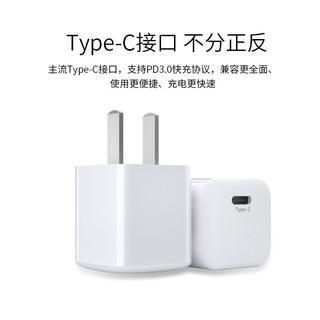 MOVE SPEED 移速 YSFCP101 小精灵 PD20W充电器 MiNi升级款