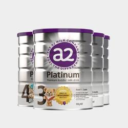 a2 艾尔 白金版 婴幼儿配方奶粉 4段 900g*3罐