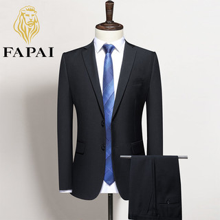 FAPAI法派西服套装男士西装商务职业正装婚礼黑色中青年外套男