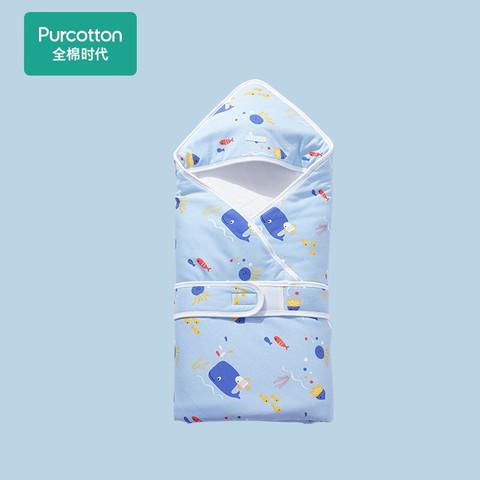 Purcotton 全棉时代 全棉时代 婴儿抱被纱布绉布微厚抱被纯棉新生幼儿宝宝襁褓包被盖被四季通用 奇妙海洋90cm