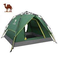 CAMEL 骆驼 A0W3SF130 全自动野营帐篷 3-4人