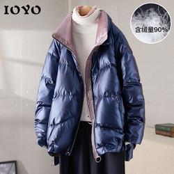 IOYO 2020冬新款时尚大码保暖白鸭绒百搭撞色女士羽绒服