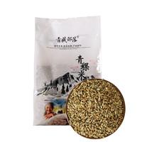 青藏部落 高原青稞米 5斤