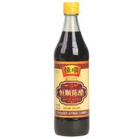 镇江特产恒顺陈醋500ml*2瓶厨房调味品家用烹饪炒菜饺子酿造食醋