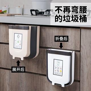 Tianming 天鸣 天鸣 厨房壁挂式垃圾桶 中号