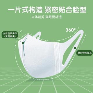 beishi 贝氏 一次性儿童3D口罩 10片