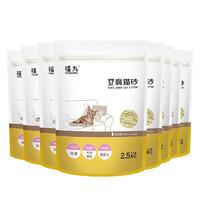 PLUS会员:FUWAN 福丸 豆腐猫砂 玉米味2.5kg*8包