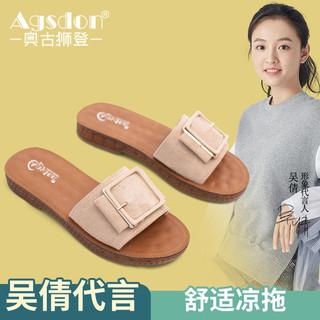 奥古狮登拖鞋女款2021新款夏款外穿家用旅游百搭沙滩凉鞋一字拖鞋