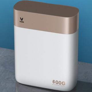 VIOMI 云米 S2系列 反渗透纯水机