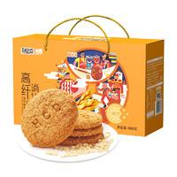 88VIP:饼干高纤消化饼 800g*2件+ 绿之源 一次性口罩50只