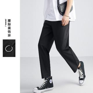 PEACEBIRD 太平鸟 男装2021夏季新品男士宽松垂感西裤九分男式休闲裤