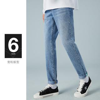 PEACEBIRD 太平鸟 男装2020秋冬新品男士直筒宽松韩版时尚男式牛仔裤