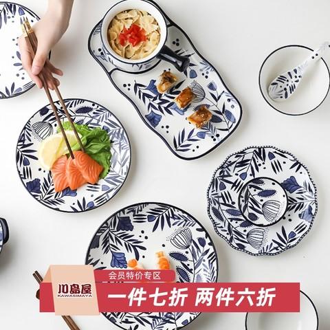KAWASIMAYA 川岛屋   川岛屋青芷日式陶瓷创意餐具带盖泡面碗饭碗菜盘早餐碗盘套装家用