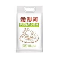 金沙河  小麦粉 5斤/袋