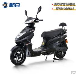 SUNRA 新日 黑豹5代 XR800DQT-3D 电动车 标准版